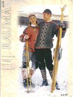 Rauma pattern 6139 cover