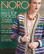 cover of Noro Knitting Magazine #15, Fall/Winter 2019