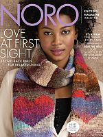 Cover of Noro Knitting Magazine Spring/Summer 2021